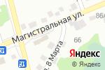 Схема проезда до компании Киоск фастфудной продукции в Новоалтайске
