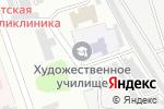 Схема проезда до компании Новоалтайское государственное художественное училище (техникум) в Новоалтайске