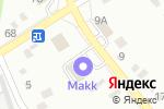 Схема проезда до компании makk. Автомагазин. Сервис в Новоалтайске