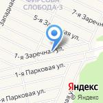 Специалист на карте Барнаула