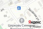 Схема проезда до компании Колибри в Новоалтайске