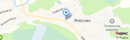 Продуктовый магазин на карте Фирсово