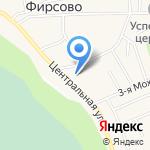 База стройматериалов на карте Барнаула