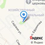 Санниковская поселенческая библиотека на карте Барнаула