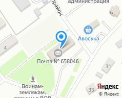 Схема местоположения почтового отделения 658046