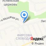 ТемпАлтай на карте Барнаула