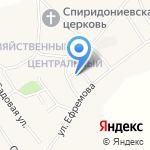 Фрау Плюшка на карте Барнаула