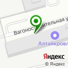 Местоположение компании Алтайкровля