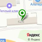 Местоположение компании РемЛод