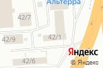 Схема проезда до компании ААА Альтерра в Новоалтайске