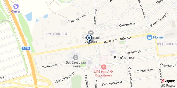 Бак$Бар на карте Березовке