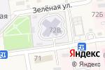 Схема проезда до компании Радуга в Берёзовке