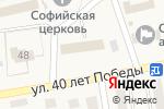 Схема проезда до компании Похоронное бюро в Берёзовке