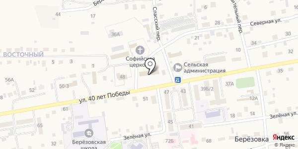 Расческа. Схема проезда в Березовке