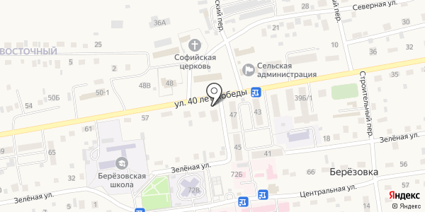 Магазин товаров для дома. Схема проезда в Березовке