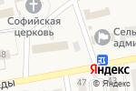 Схема проезда до компании Тринити в Берёзовке