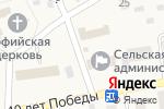 Схема проезда до компании Анвлакор в Берёзовке