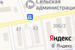 Схема проезда до компании Арабика в Берёзовке