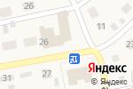Схема проезда до компании Магазин товаров для дома в Берёзовке