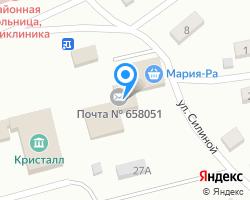 Схема местоположения почтового отделения 658051