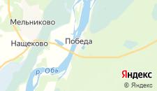 Отели города Победа на карте