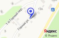 Схема проезда до компании АЗС № 94 НОВОСИБИРСКНЕФТЕПРОДУКТ ВНК в Маслянино