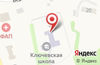 Схема проезда до компании Ключевская средняя школа в Кудельном Ключе