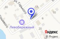 Схема проезда до компании СИБСТРОЙ в Болотном