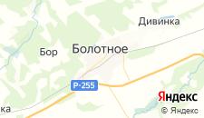 Гостиницы города Болотное на карте