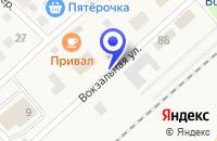 Схема проезда до компании ЖЕЛЕЗНОДОРОЖНАЯ КАССА БОЛОТНИНСКАЯ в Болотном