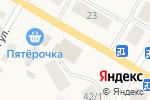 Схема проезда до компании Банкомат, Сбербанк, ПАО в Тогучине