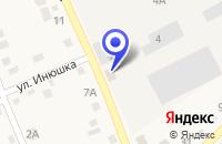 Схема проезда до компании ТФ ЛОТКОВ С.Ю. в Тогучине