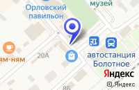 Схема проезда до компании ПРОМТОВАРНЫЙ МАГАЗИН ЭЛЕКТРОПАРК в Болотном