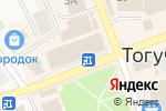 Схема проезда до компании Умные займы в Тогучине