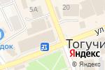 Схема проезда до компании Гармония здоровья в Тогучине