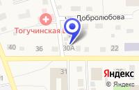 Схема проезда до компании МОУ ДЕТСКАЯ МУЗЫКАЛЬНАЯ ШКОЛА в Тогучине