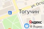 Схема проезда до компании Престиж в Тогучине