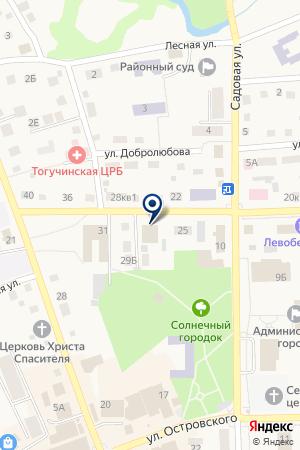 ФИЛИАЛ ТОГУЧИНСКОГО РАЙОНА СТРАХОВАЯ КОМПАНИЯ РОСГОССТРАХ-СИБИРЬ на карте Тогучина