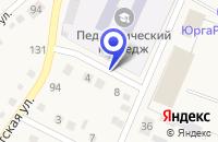 Схема проезда до компании БОЛОТНИНСКИЙ ПЕДАГОГИЧЕСКИЙ КОЛЛЕДЖ в Болотном