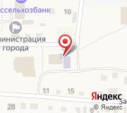 Отдел культуры администрации Тогучинского района Новосибирской области