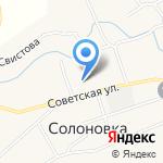 Солоновская средняя общеобразовательная школа им. А.П. Матрёнина на карте Бийска