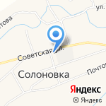 Администрация Солоновского сельсовета Смоленского района на карте Бийска