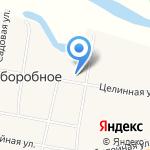 Сельский клуб на карте Бийска