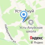 Усть-Ануйский сельский дом культуры на карте Бийска