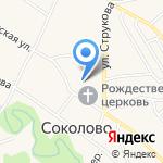 Соколовская средняя общеобразовательная школа на карте Бийска
