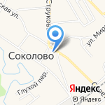 Администрация Соколовского сельсовета на карте Бийска