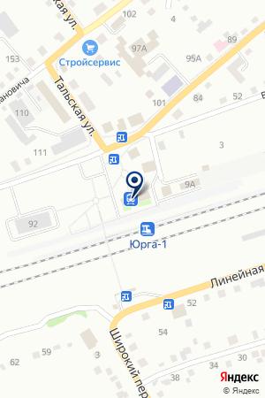ФИЛИАЛ РЖД КЕМЕРОВСКАЯ МЕХАНИЗИРОВАННАЯ ДИСТАНЦИЯ П/Р РАБОТ на карте Юрги