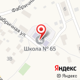 Воспитательная колония-1 УФСИН России по Томской области