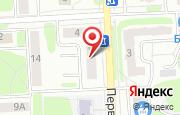 Автосервис Fit Service на Первомайской 2 в Северске - улица Первомайская, 2: услуги, отзывы, официальный сайт, карта проезда