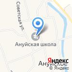 Ануйская средняя общеобразовательная школа на карте Бийска